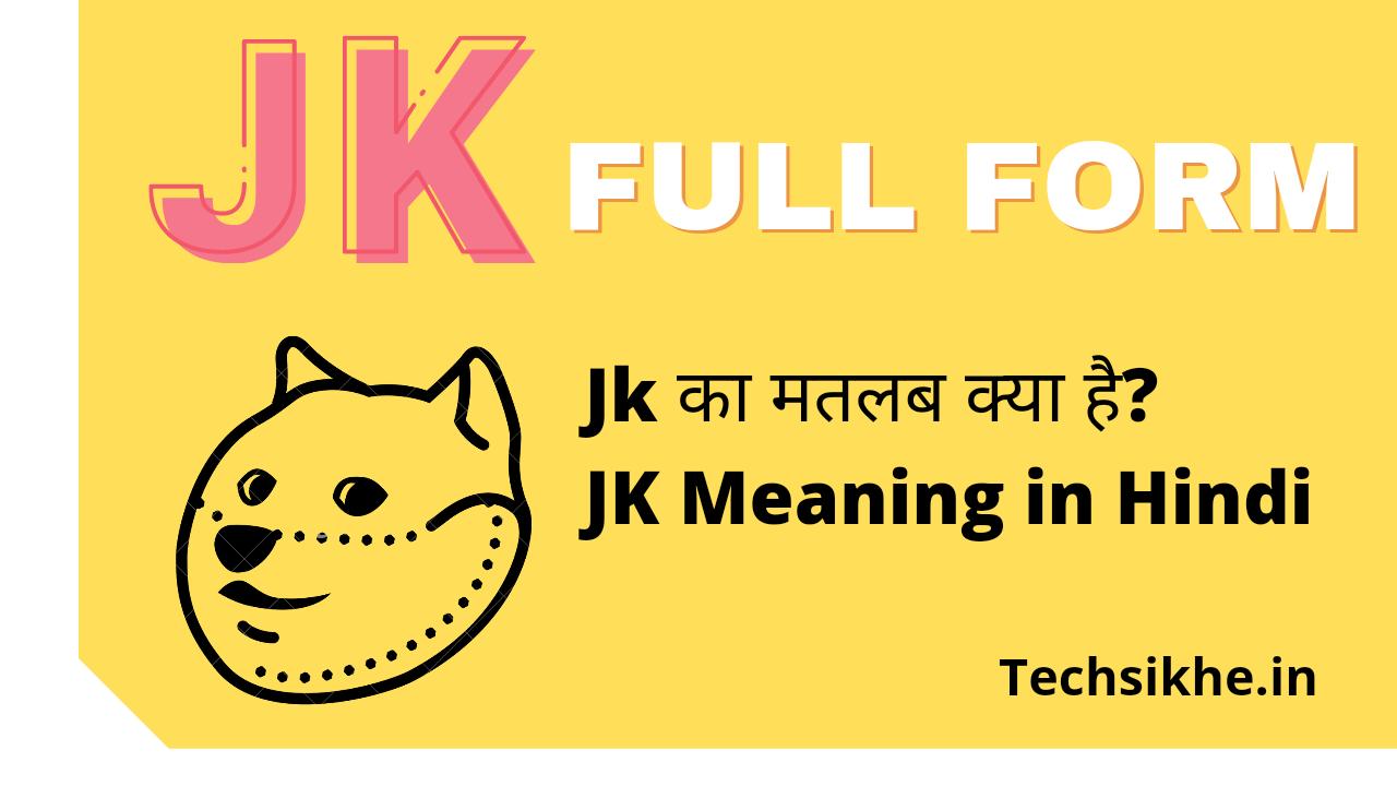 Jk full form, jk meaning in hindi