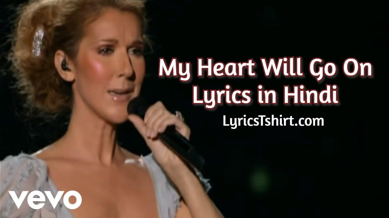 My Heart Will Go On Lyrics in Hindi