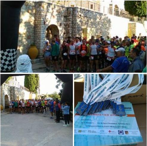 Συγγνώμη από τον Σύλλογο Μαραθωνοδρόμων Δρομέων Αργολίδας για το λάθος που έγινε στον αγώνα Artemisio Trail Run