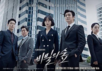 Korean Drama, Drama Korea, Misteri, Polis, Jenayah, Peguam, Pendakwaraya, Mahkamah, Rasuah, Korupsi, Secret Forest, Stranger, Forest Of Secret, Pelakon, Cho Seung Woo, Bae Doo Na,