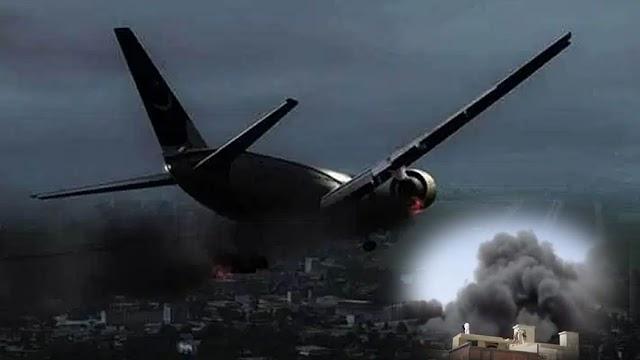पाकिस्तान विमान हादसे में 97 लोगों की मौत भारत को लेनी होगी सीख