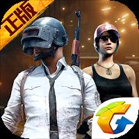PUBG Mobile v0.3.2