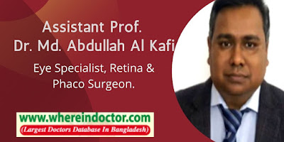 Profile of Assistant Prof. Dr. Md. Abdullah Al Kafi