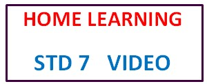 STD 7 Home Learning Video | Gujarat e Class Daily YouTube Online Class