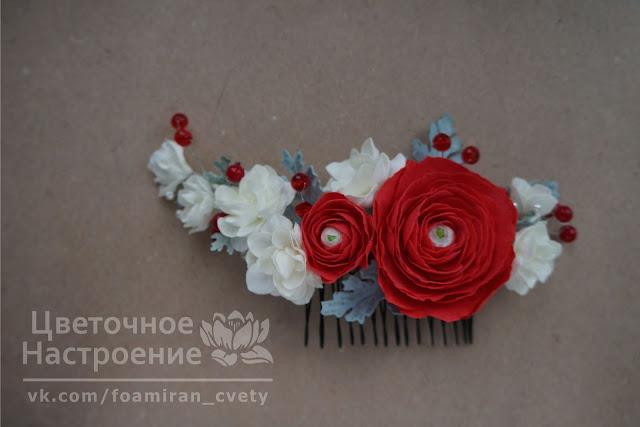 цветы из фоамирана в волосы