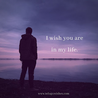 i wish you are in my life