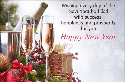 ImagesList.com: New Year Messages 2