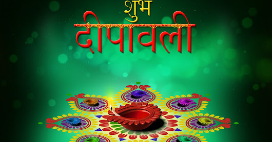 Happy Diwali  Image :2016 Pictures Photos Download