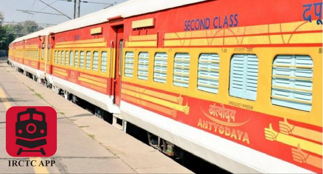 indian railways, Irctc, rly enquiry, IRCTC PNR, Train Enquiry, rail info app,