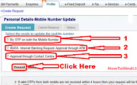 how to change mobile number in sbi for sms alert