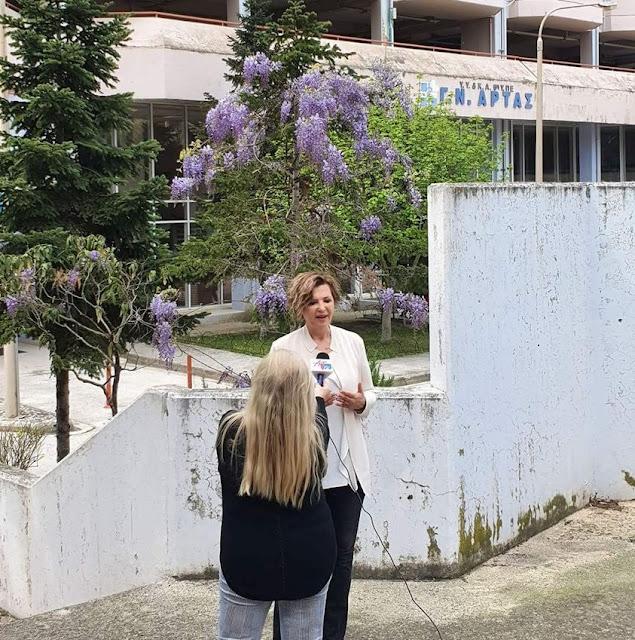 ΔΗΛΩΣΗ  Όλγας Γεροβασίλη για τις εξελίξεις στο Γενικό Νοσοκομείο Άρτας