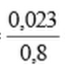 Tính toán mương dẫn nước thải (hình chữ nhật)