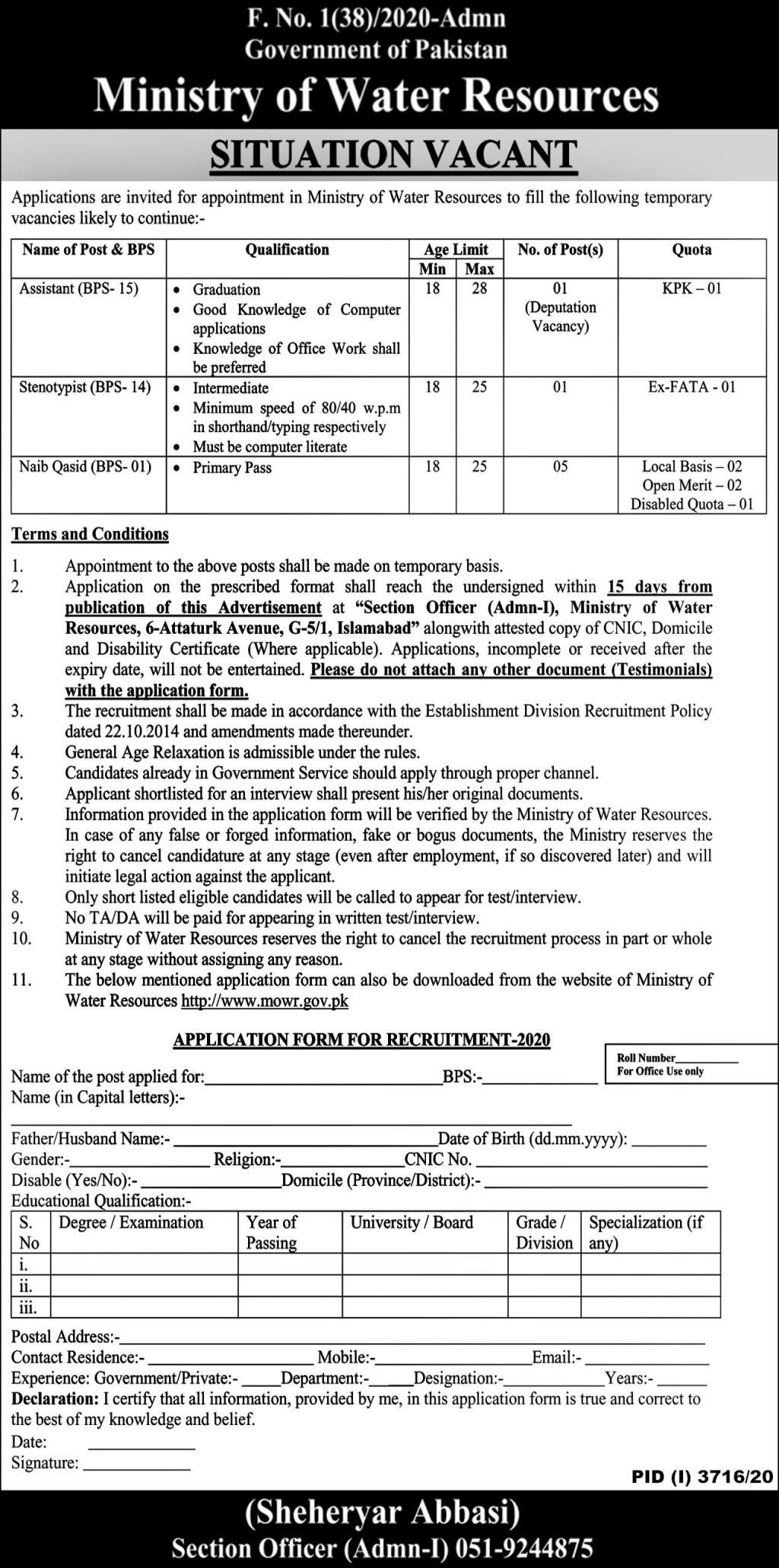 Download Job Application Form - www.mowr.gov.pk - Latest Govt Jobs 2021 - Ministry of Water Resources MOWR Jobs 2021