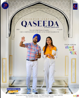 Download Qaseeda by Satinder Sartaaj MP3 - DjPunjab