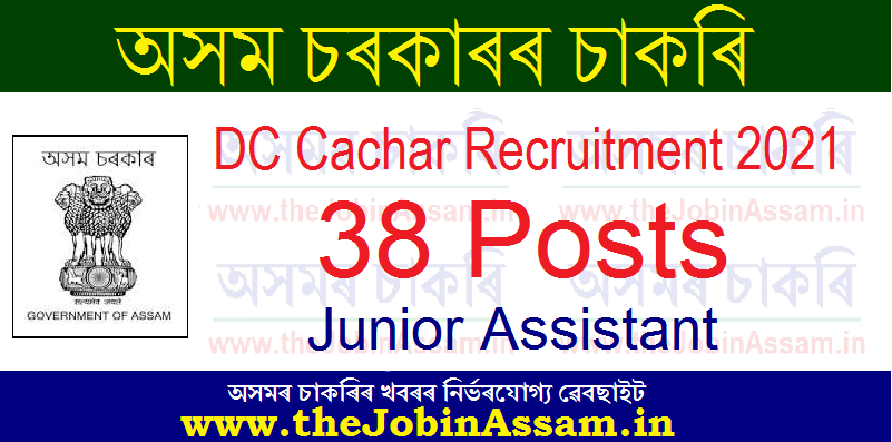 Deputy Commissioner, Cachar, Silchar Recruitment