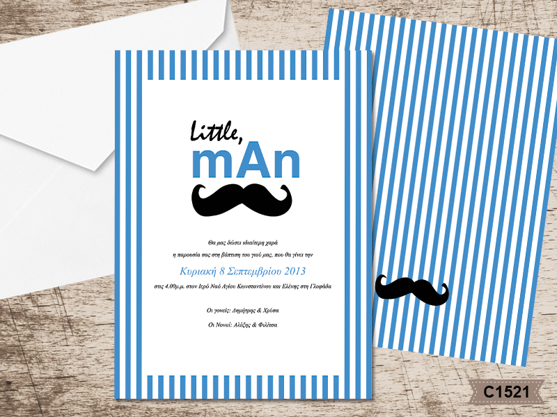 Greek invitations mustache themed for Orthodox Christening C1521