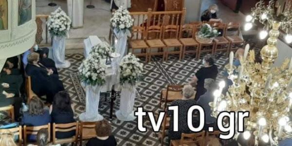 Σε κλίμα οδύνης η κηδεία της 41χρονης φαρμακοποιού στο Μουζάκι (βίντεο-φωτο)