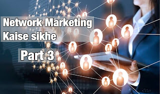 Network marketing (MLM) Multi level marketing kya h