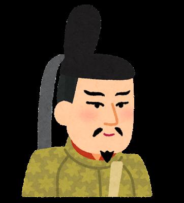 聖武天皇の似顔絵イラスト