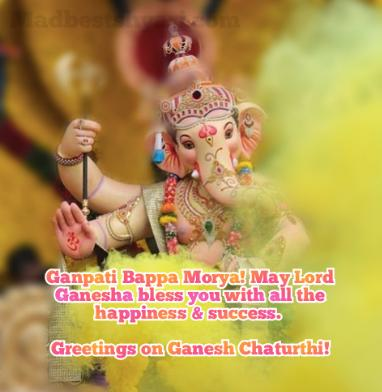 Happy Ganesh Chaturthi Status Images