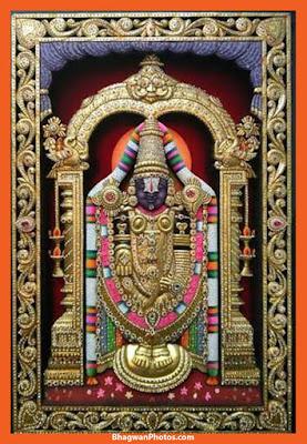 Tirupati Balaji Images Download
