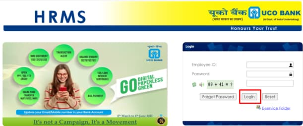 UCO Bank HRMS Login