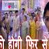 Kumkum Bhagya 29th April 2019 Written Episode Update: Ranbir to become Rhea's boyfriend