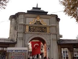 متحف آيا صوفيا: