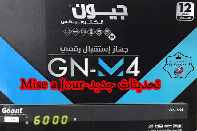 تحديث جديد لجهاز جيونGN m4نسخة 107