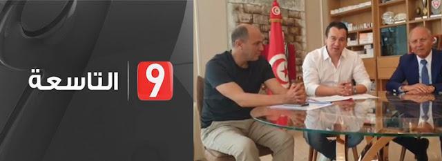 قناة التاسعة لسامي الفهري : الرجاء الكف عن المهاترات و التهريج عبر مواقع التواصل الإجتماعي