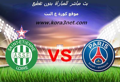 موعد مباراة باريس سان جيرمان وسانت ايتيان اليوم 24-07-2020 كاس فرنسا