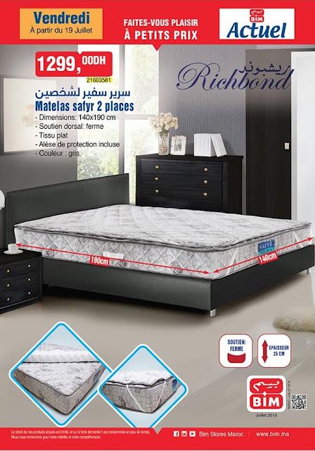 catalogue bim maroc vendredi 19 juillet 2019