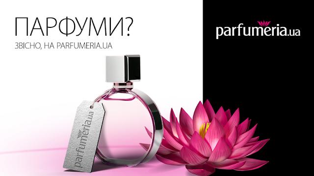 https://www.parfumeria.ua/
