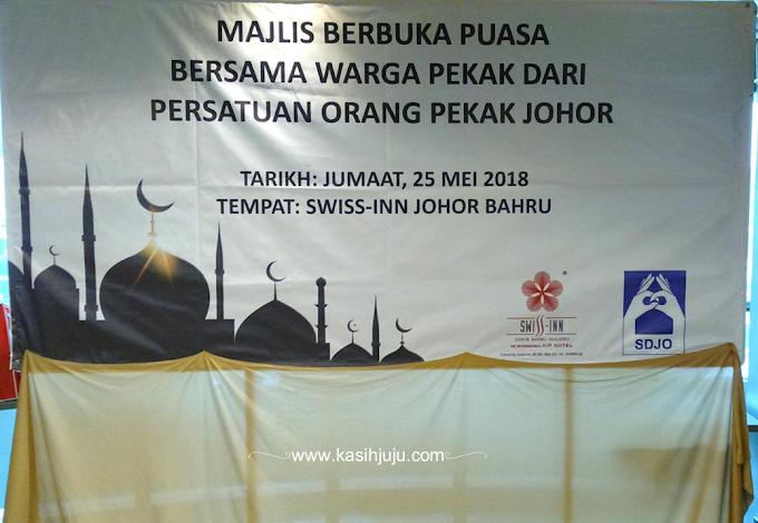 Program CSR Hotel Swiss-Inn JB, Majlis Berbuka Puasa bersama Persatuan Orang Pekak Johor