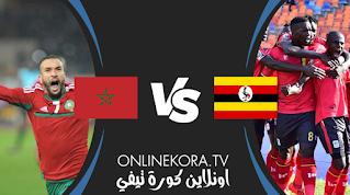 مشاهدة مباراة المغرب و اوغندا بث مباشر اليوم 26-01-2021 في بطولة أفريقيا للاعبين المحليين
