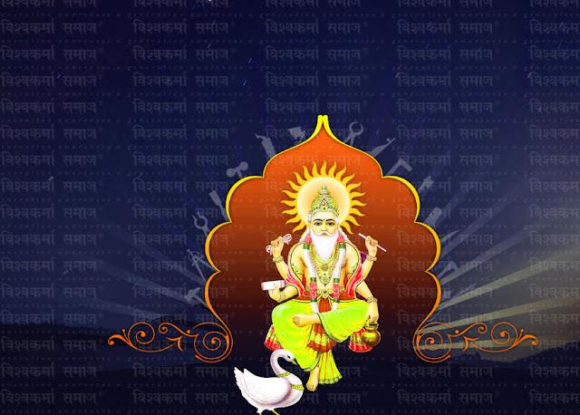 vishwakarma jayanti photo