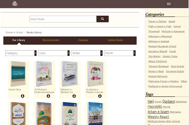 Islamic books library - Online islamic books in pdf to read and download