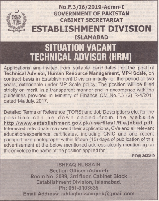 Technical Advisor Required at Cabinet Secretariat Jobs In Islamabad