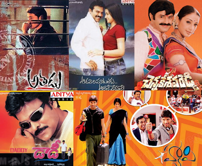 underrated-telugu-movies-list