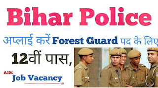 Bihar-Police-CSBC-Forest-Guard-Online-Form-2019