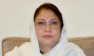 Decision reserved on Faryal Talpur's request