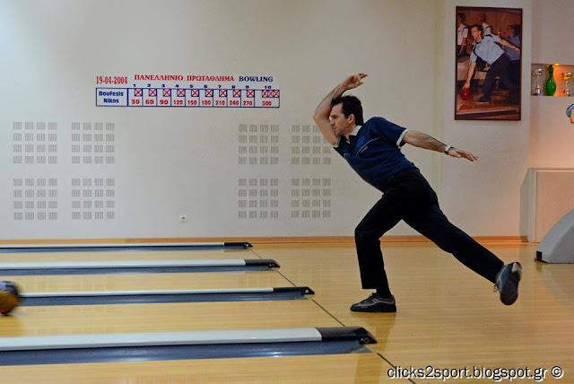Πρέβεζα: Ακαδημία Bowling Πρέβεζας