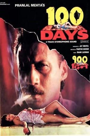 Download 100 Days (1991) Hindi Movie 720p WEB-DL 1.2GB