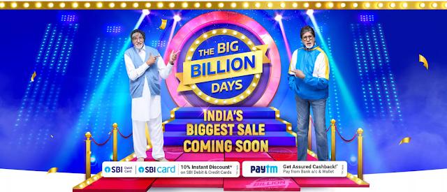 जल्द ही शुरू होने वाली है फ्लिपकार्ट पे बिग बिलियन डेज़ सेल Big Billion Days Sale to be started on Flipkart soon