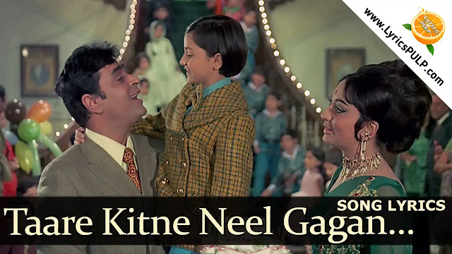 Taare Taare Kitne Neel Gagan Pe Tare Song Lyrics • MOHAMMED RAFI • Hindi