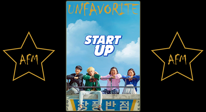 start-up-sidong