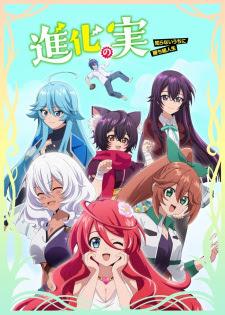 الحلقة 2  من انمي Shinka no Mi: Shiranai Uchi ni Kachigumi Jinsei مترجم