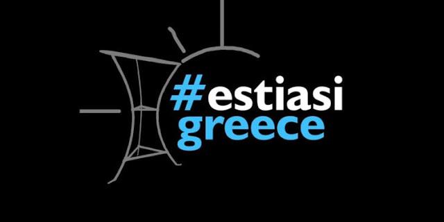 Επιστολή προς τον Πρωθυπουργό Κυριακό Μητσοτάκη έστειλαν 50 σύλλογοι εστίασης από την Ελλάδα ζητώντας μία συνάντηση μαζί του, προκειμένου να τον ενημερώσουν για τα προβλήματα που έχουν προκύψει από την Πανδημία.