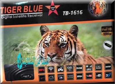 سوفت وير مسحوب TIGER BLUE TB-1616