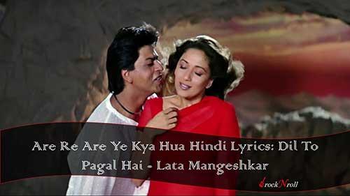 Are-Re-Are-Ye-Kya-Hua-Hindi-Lyrics-Dil-To-Pagal-Hai